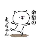 使いたくなるニャンコ☆1話(個別スタンプ:28)