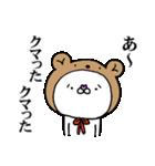 使いたくなるニャンコ☆1話(個別スタンプ:29)