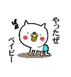 使いたくなるニャンコ☆1話(個別スタンプ:30)