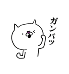 使いたくなるニャンコ☆1話(個別スタンプ:31)