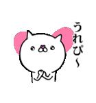 使いたくなるニャンコ☆1話(個別スタンプ:32)