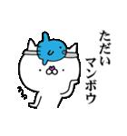 使いたくなるニャンコ☆1話(個別スタンプ:34)