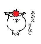 使いたくなるニャンコ☆1話(個別スタンプ:35)
