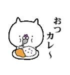 使いたくなるニャンコ☆1話(個別スタンプ:36)