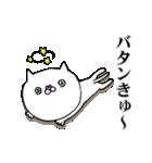 使いたくなるニャンコ☆1話(個別スタンプ:37)