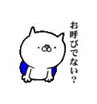 使いたくなるニャンコ☆1話(個別スタンプ:38)