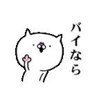 使いたくなるニャンコ☆1話(個別スタンプ:39)