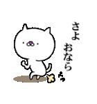 使いたくなるニャンコ☆1話(個別スタンプ:40)