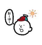 ミツオ(個別スタンプ:01)