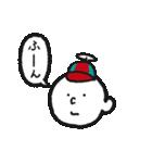 ミツオ(個別スタンプ:05)