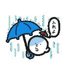 ミツオ(個別スタンプ:08)