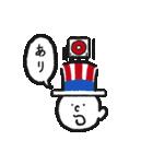 ミツオ(個別スタンプ:09)