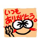 大きなリアクション8(個別スタンプ:01)