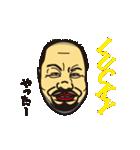ミスターかんぬ ハッピーアンドラッキー(個別スタンプ:02)