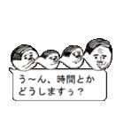 ハゲふうせん 吹き出し有(個別スタンプ:03)