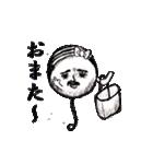 ハゲふうせん 吹き出し有(個別スタンプ:40)