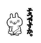 ★★荒ぶる敬語ウサギ!!!!★★(個別スタンプ:02)