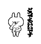 ★★荒ぶる敬語ウサギ!!!!★★(個別スタンプ:03)