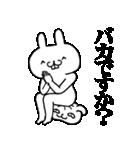 ★★荒ぶる敬語ウサギ!!!!★★(個別スタンプ:04)