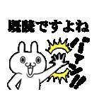 ★★荒ぶる敬語ウサギ!!!!★★(個別スタンプ:05)