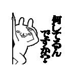 ★★荒ぶる敬語ウサギ!!!!★★(個別スタンプ:06)