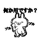 ★★荒ぶる敬語ウサギ!!!!★★(個別スタンプ:07)