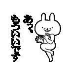 ★★荒ぶる敬語ウサギ!!!!★★(個別スタンプ:08)
