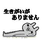 ★★荒ぶる敬語ウサギ!!!!★★(個別スタンプ:09)