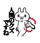 ★★荒ぶる敬語ウサギ!!!!★★(個別スタンプ:10)