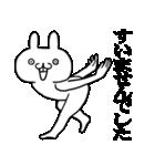 ★★荒ぶる敬語ウサギ!!!!★★(個別スタンプ:11)