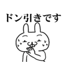 ★★荒ぶる敬語ウサギ!!!!★★(個別スタンプ:14)