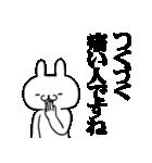 ★★荒ぶる敬語ウサギ!!!!★★(個別スタンプ:16)