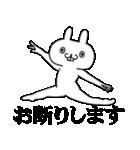 ★★荒ぶる敬語ウサギ!!!!★★(個別スタンプ:18)
