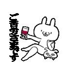 ★★荒ぶる敬語ウサギ!!!!★★(個別スタンプ:20)
