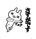 ★★荒ぶる敬語ウサギ!!!!★★(個別スタンプ:21)