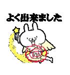 ★★荒ぶる敬語ウサギ!!!!★★(個別スタンプ:23)