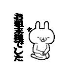 ★★荒ぶる敬語ウサギ!!!!★★(個別スタンプ:24)