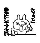 ★★荒ぶる敬語ウサギ!!!!★★(個別スタンプ:25)