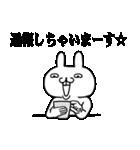 ★★荒ぶる敬語ウサギ!!!!★★(個別スタンプ:26)