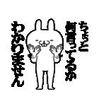 ★★荒ぶる敬語ウサギ!!!!★★(個別スタンプ:27)