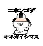 ★★荒ぶる敬語ウサギ!!!!★★(個別スタンプ:28)