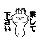 ★★荒ぶる敬語ウサギ!!!!★★(個別スタンプ:30)