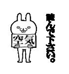 ★★荒ぶる敬語ウサギ!!!!★★(個別スタンプ:31)