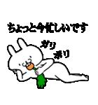 ★★荒ぶる敬語ウサギ!!!!★★(個別スタンプ:33)