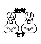 ★★荒ぶる敬語ウサギ!!!!★★(個別スタンプ:34)