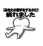 ★★荒ぶる敬語ウサギ!!!!★★(個別スタンプ:35)