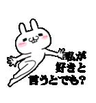 ★★荒ぶる敬語ウサギ!!!!★★(個別スタンプ:37)