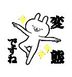 ★★荒ぶる敬語ウサギ!!!!★★(個別スタンプ:38)