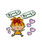 レッツゴー!あいこちゃん8(個別スタンプ:01)