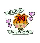 レッツゴー!あいこちゃん8(個別スタンプ:02)